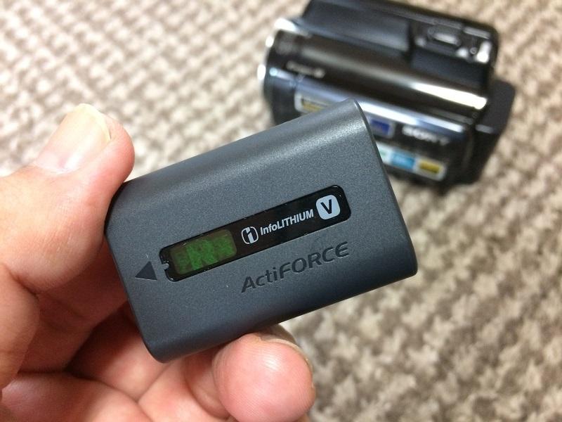予備バッテリーのレンタル品